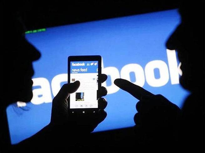 Learn the best 5 ways to view private Facebook profile